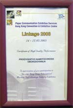 The 15th Hong Kong International Mashine Tool * Linkage Industry Exhibition. 2003